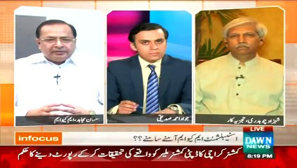 In Focus - 2nd May 2015