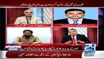 PTIs Fayaz ul Hasan Chohan Blasts on MQMs Rehan Hashmi