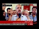 البلتاجي: إملأوا الميادين لتعلنوا انتهاء «الانقلاب العسكري»