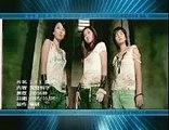 mv she - xing guang