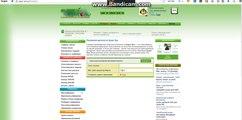 бесплатное продвижение сайта и раскрутка - специализированный сервис