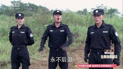 特警力量 第12集 SWAT Ep12