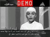 Ahmed Saoud :  sourate Ahzab