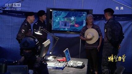 特警力量 第10集 SWAT Ep10