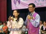 巴金森氏症獲得改善/長生學台灣總會見證系列152
