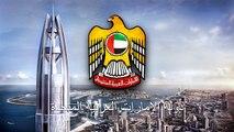 National Anthem of the UAE - _عيشي بلادي_ (Instrumental)