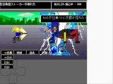 【集団ストーカー】 反日ギャングストーカー撃退RPG「カルトモンスターNO,303 488sk 戦」Battle Action