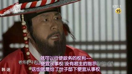 懲毖錄 第23集 Jingbirok Ep23