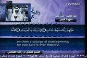 Surah Al-Fajr with English Translation 89 Mishary bin Rashid Al-Afasy