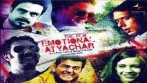 Emotional Atyachar - Title Song - Bappi Lahiri - The Film Emotional Atayachar