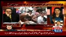 Ayaan Ali is a Girlfreind of Asif Ali Zardari