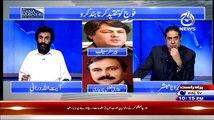 ▶ Barrister Muhammad Saif(MQM) Blasted on Anchor Rana Mubashir