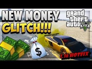 GTA 5 Online: NEW Unendlich Geld GLITCH [ HOTFIX ] ★ 1.16   TUTORIAL German PS3 \ XBOX 360