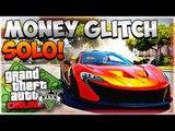 GTA 5 Online: NEW SOLO UNLIMITED MONEY GLITCH Patch 1.17 GTA 5 Glitches / German Tutorial /PS3 XBOX