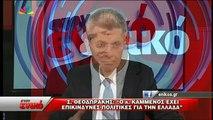 Real.gr Στον ενικό Στ.Θεοδωράκης επίθεση στον Καμμένο