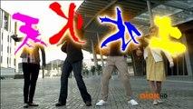 Power Rangers Samurai - The Team Unites - Rangers Morph 2 (HD)