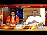MQM Ko Ziada Khatra Altaf Hussain Se Hai Ya Media Trial Se - Waseem AKhtar(MQM) Anchor Ka Sawaal Gol Karte Rahe