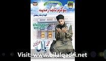 Ho Karam Tajdar e Madina - New Famous Naats 2015 By Bilal Qadri