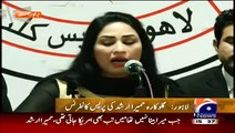 Humaira Arshad(Singer) Get Emotional During her Press Conference