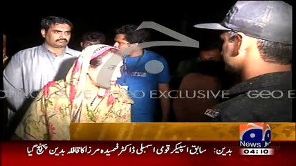 Fehmida Mirza Reaches Badin-Talks To Policemen Standing At Farmhouse