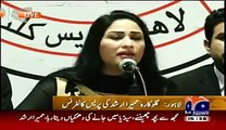 My Husband Threatened Me That He Will Throw Acid On My Face- Humaira Arshad(Sing