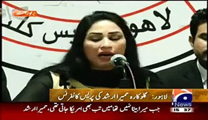 Humaira Arshad(Singer) Get Emotional During her Press Conference - Video Dailymotion