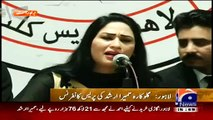 y Husband Beats Me A lot Outside House:- Humaira Arshad(Singer