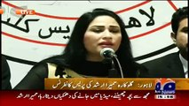y Husband Threatened Me That He Will Throw Acid On My Face:- Humaira Arshad(Singer)aac