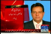 Under 19 Cricket match halted due to PM Nawaz Sharif's son-in-law Capt.Safdar's jet landing at Mansehra Cricket Ground