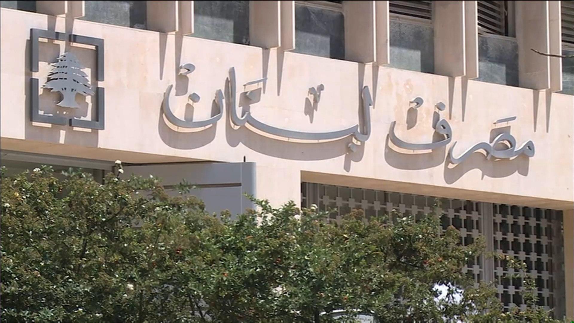 غلق حسابات جمعيات بلبنان تعمل لإغاثة السوريين