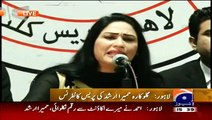 My Husband Beats Me A lot Outside House - Humaira Arshad(Singer)
