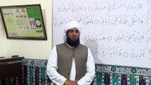 Dars-e-Quran by Professor Abdul Ghafoor Najam:Surah Taha (Ayat No. 25-26-27-28-29-30)