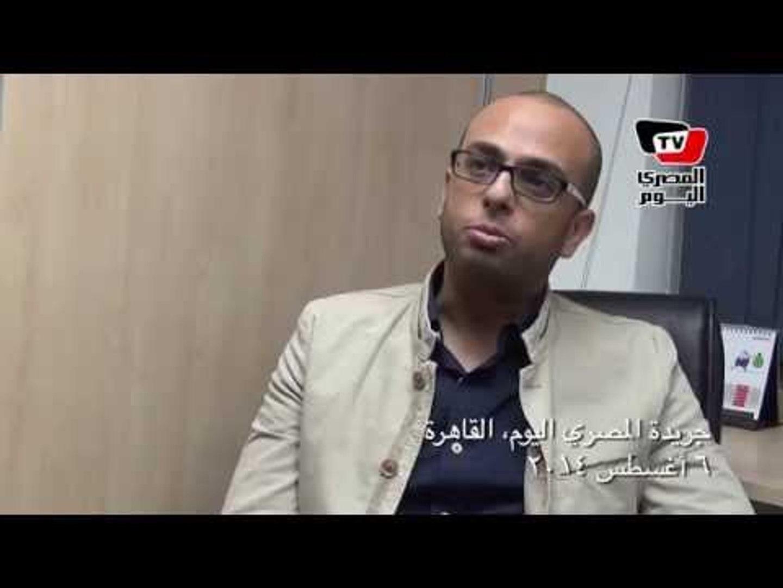 أحمد مراد للمصري اليوم : مكنش المفروض إن رواية الفيل الأزرق تبقى فيلم