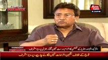 Pervez Musharraf Adalat Mein Kion Pesh Nhien Ho Rhye