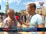 Чисто News, выпуск 37, от 11-го июня, 2014г. Добкин, Кличко, Луценко, Блохин