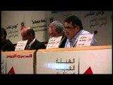 الإعلان الأولي لنتائج المجلس التأسيسي التونسي