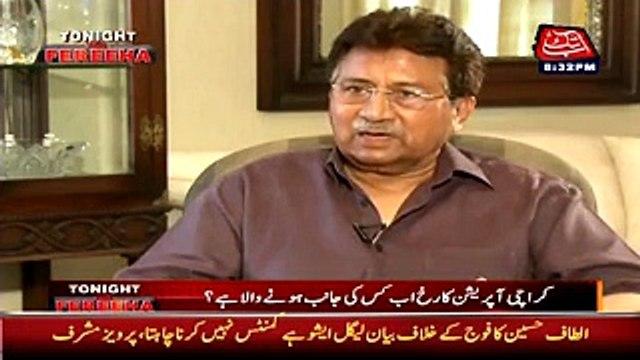 Is Governor Sindh A Blue-Eyed Boy of Establishment ? Musharraf Reply.
