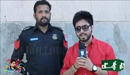 Interesting Views of Police man on Ayan Ali - Video Dailymotion