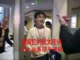 China+Chen+Hu+TVBS= ? game