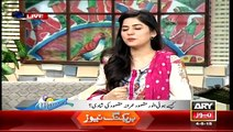 Sanam Baloch Cant Control Her Laugh After Asked The To Anwar Maqsood About Her Wife