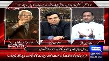 Intensive Fight Between Ahmed Raza Khusuri And Abid Sher Ali