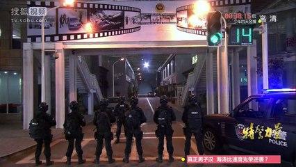 特警力量 第17集 SWAT Ep17