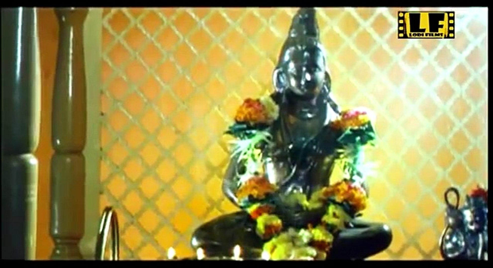 Gupt Gyan 2005 Hindi Movie Part 01