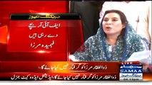 Fehmida Mirza  Ex Speaker Press Conference In Favour of Her Husband Zulfiqar Mirza  Against  Asif Ali Zardari