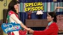 TP2 Team in Dil Dosti Duniyadari - Special Episode - Priya Bapat, Priyadarshan Jadhav