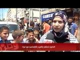 الخليل تحتفل بالعيد بالتضامن مع غزة