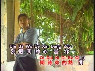 龍飄飄 - 慕情 【Original Karaoke】