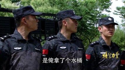 特警力量 第19集 SWAT Ep19