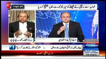 Latif Khosa Revealed Complete Rigging Story Of Ex- Chief Justice Iftikhar Ch