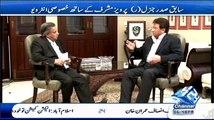 Kiya Raheel Sharif Pervez Musharraf Or Nawaz Sharif Shaukat Aziz Ban Gaye Hein